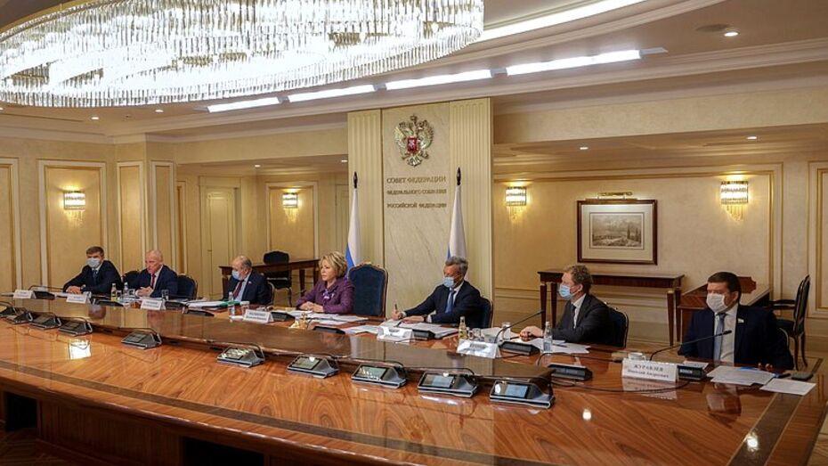 Ученые и политики обсудили необходимые условия для доверия государства и общества