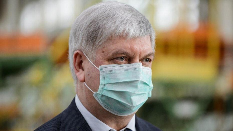 Губернатор Воронежской области – о вакцине от COVID-19: «Буду ли я себе ее делать? Конечно»