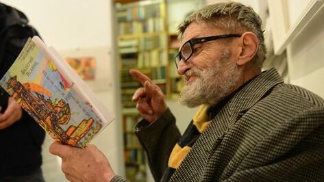 Выставка воронежского художника-бомжа Валерия Исаянца открылась в галерее «Х.Л.А.М.»
