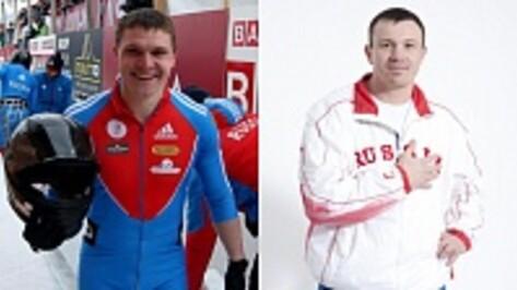 Воронежские бобслеисты Алексей Пушкарев и Дмитрий Степушкин выступят на Олимпиаде в Сочи