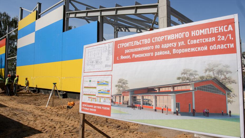 Современный ФОК под Воронежем откроется в конце 2020 года