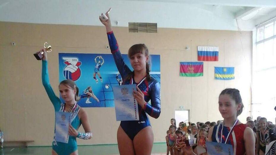 Бобровская гимнастка выиграла «золото» на соревнованиях в Анапе