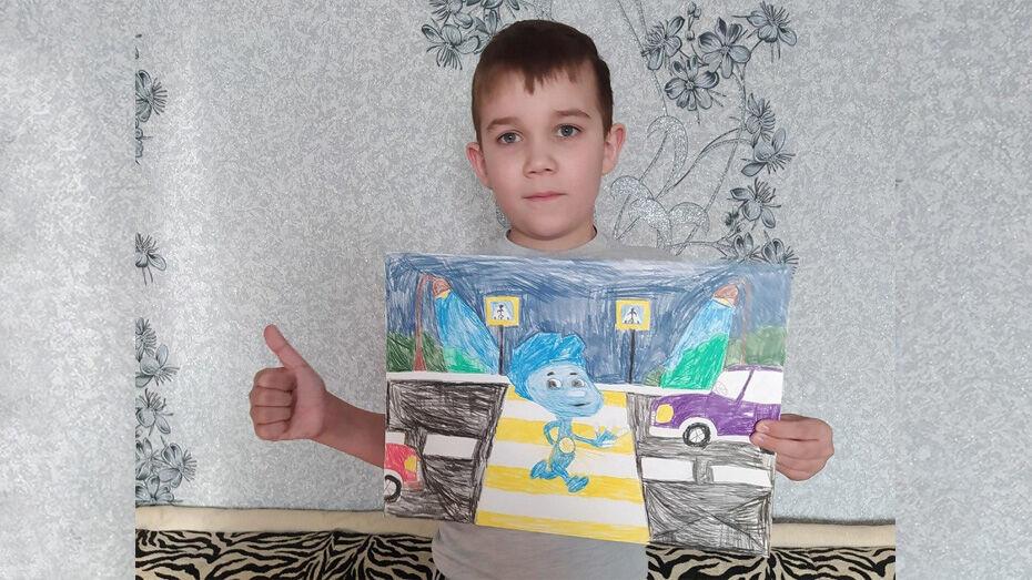 Рисунок 8-летнего грибановского школьника победил во всероссийском творческом конкурсе