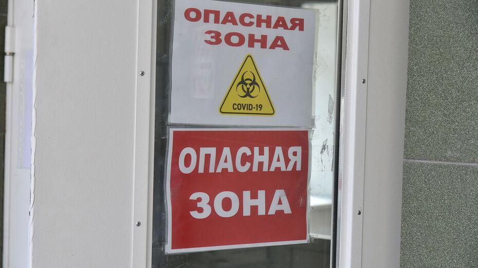 Три COVID-пациента умерли за сутки в Воронежской области