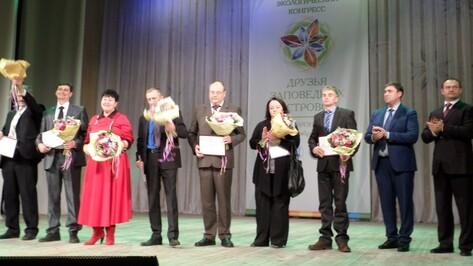 Жители Воронежской области получили премии правительства за достижения в экологии