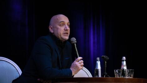 Писатель Захар Прилепин презентует в Воронеже свою политическую партию и новую книгу