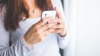 Аферисты опустошили счет девушки из Воронежа с помощью фейкового приложения