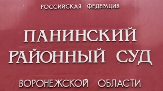 Внучку осудили за кражу 7 тыс рублей у деда в Панинском районе