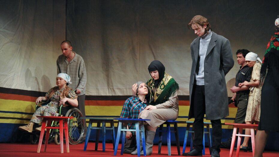 Актеры воронежского «Театра равных» покажут в Германии спектакль о геноциде