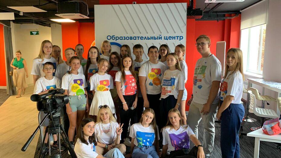 Воронежские школьники отправятся в «Путешествие мечты» из Владивостока в Москву