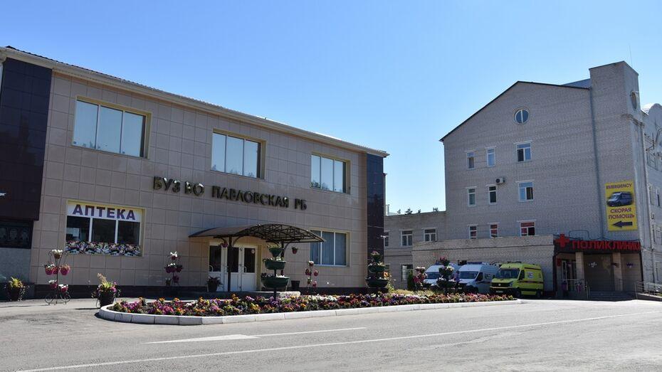 Прием пациентов с постковидными осложнениями начали в Павловской райбольнице