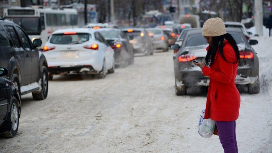 Обзор РИА «Воронеж». Как горожане простояли в пятничных пробках
