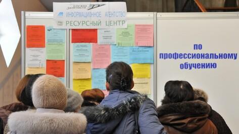 Первый вице-премьер посоветовал россиянам готовиться к безработице