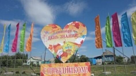 В школы Бутурлиновского района 1 сентября пойдут более 440 первоклассников