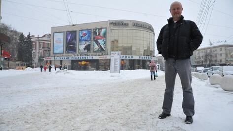 Кинопереводчик Goblin в Воронеже: «За мат могут и покалечить»