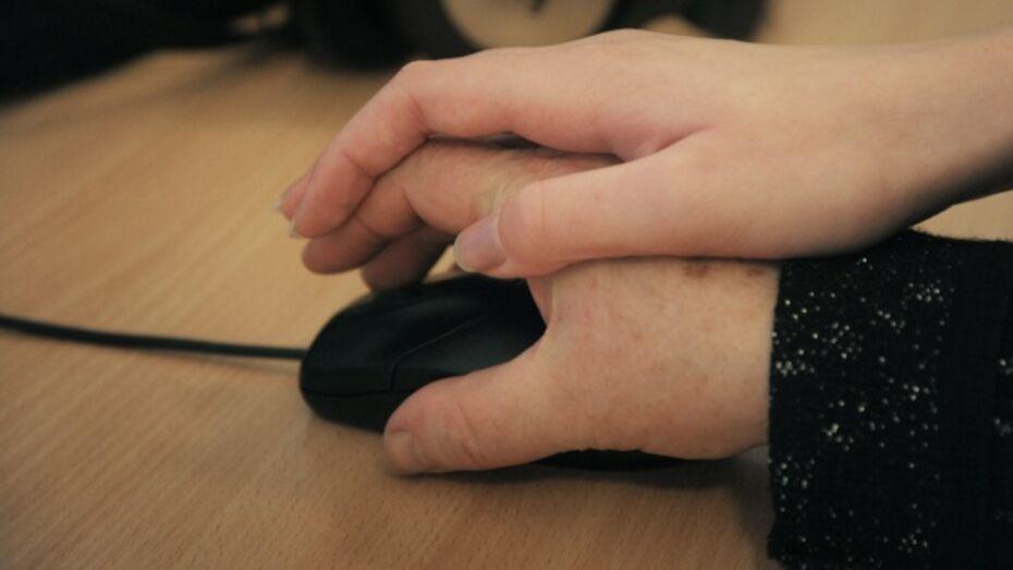 В Верхнем Мамоне организуют компьютерные курсы для пенсионеров