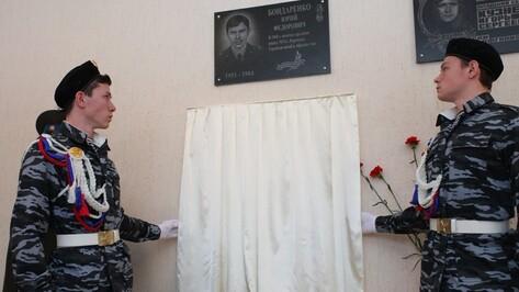 В воронежской школе открыли мемориальную доску воину-афганцу Юрию Бондаренко