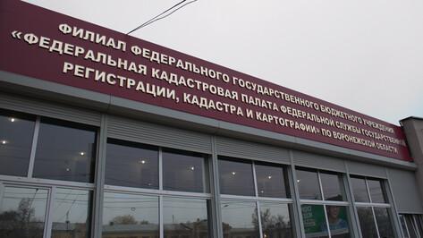 В Воронеже закрылся офис управления Росреестра на Плехановской