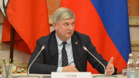 Воронежский губернатор объяснил, почему выплаты за 2-го ребенка получат мамы до 27 лет