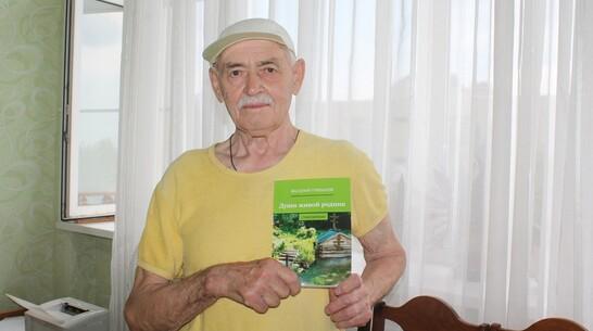 Хохольский пенсионер выпустил сборник стихотворений