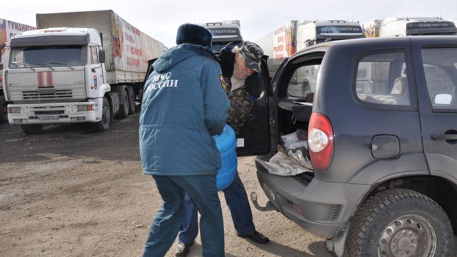 Житель Павловского района передал флягу меда детям Донбасса