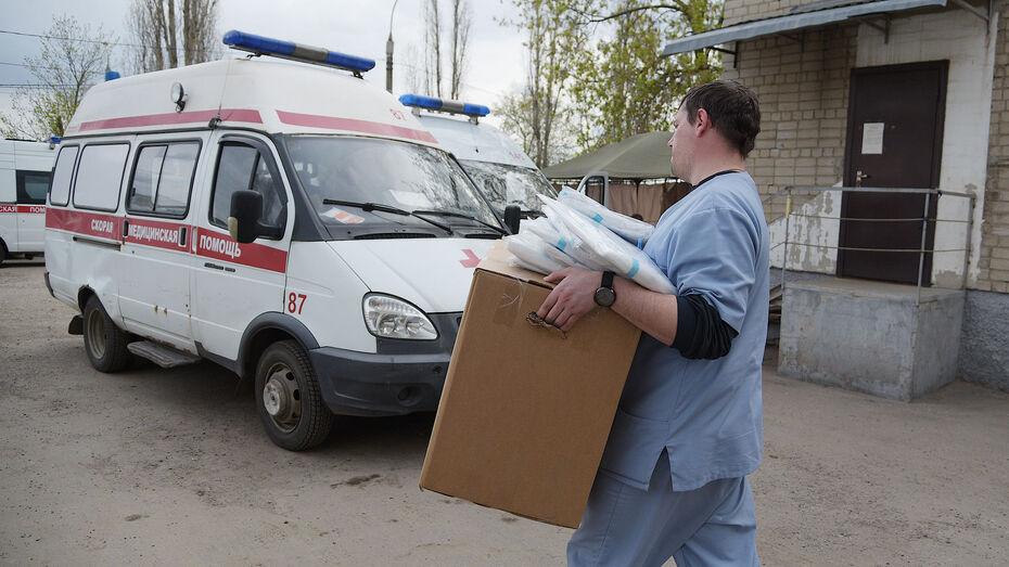 Воронежский облздрав назвал причину увольнения 5 врачей из райбольницы