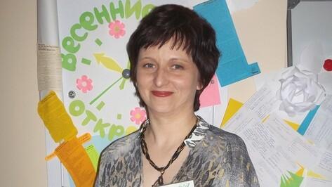 Учитель физики из Поворино стала лауреатом областного конкурса «Учитель года»