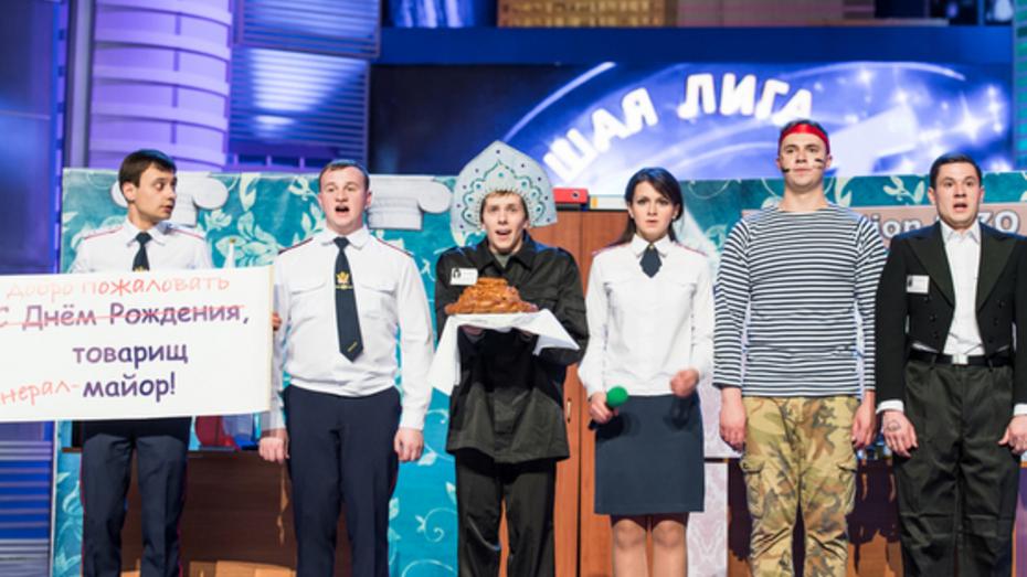 Воронежская команда выбыла из Высшей лиги КВН-2016