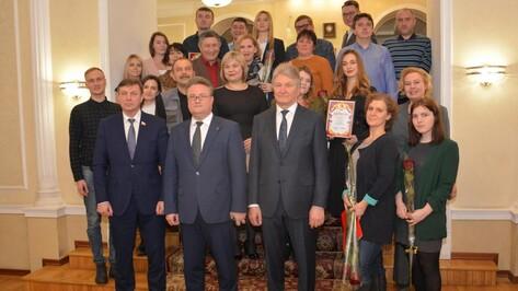Сотрудники РИА «Воронеж» получили награды в городском конкурсе по журналистике