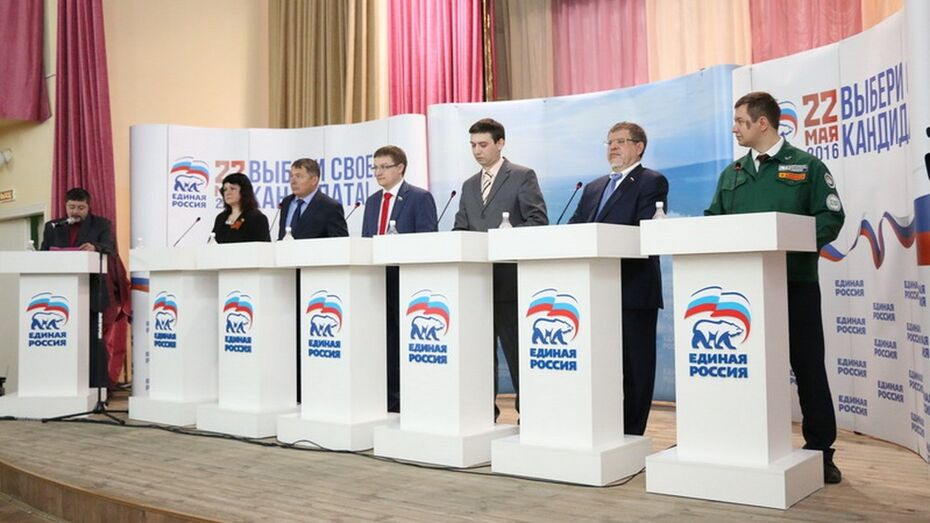 Воронежские единороссы обсудили на дебатах проблемы сбережения нации и АПК