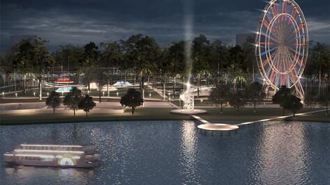 Горожан пригласили обсудить концепцию развития воронежского парка «Дельфин»