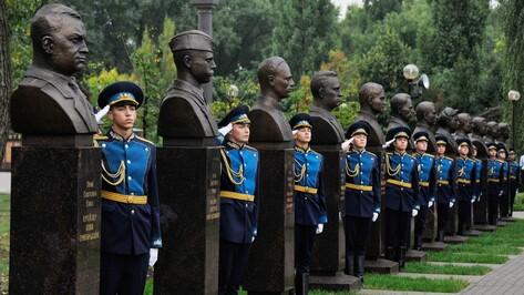 В Воронеже открыли «Аллею Героев»