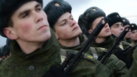 Тест РИА «Воронеж». Готовы ли вы защитить Отечество