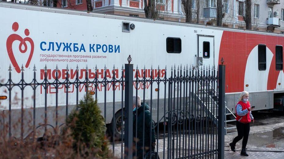 Студенты Воронежского медуниверситета сдали 60 л крови