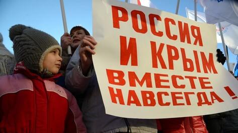 На воронежском митинге выступил представитель крымского бизнес-сообщества