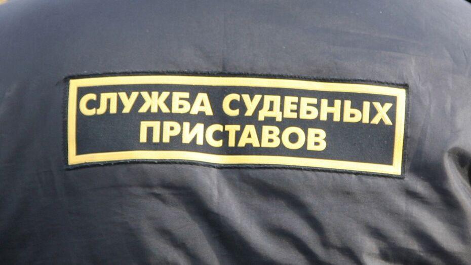 В Воронеже экс-начальница райотдела судебных приставов попала под суд за взятку