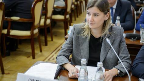 Глава департамента ЖКХ уволилась из воронежского правительства