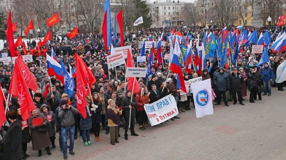 Из-за митинга в честь присоединения Крыма запретят парковку в центре Воронежа