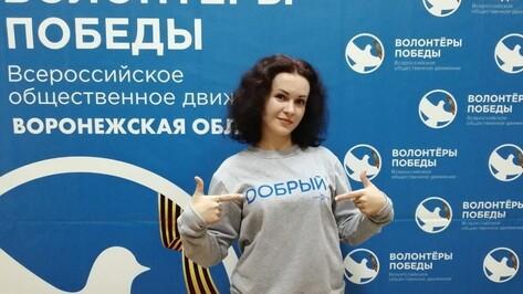 Грибановские добровольцы стали лауреатами областного конкурса