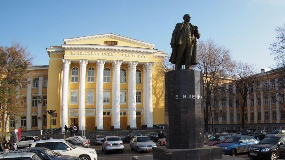 Руководство опорного вуза Воронежа обозначило сроки выплаты матпомощи