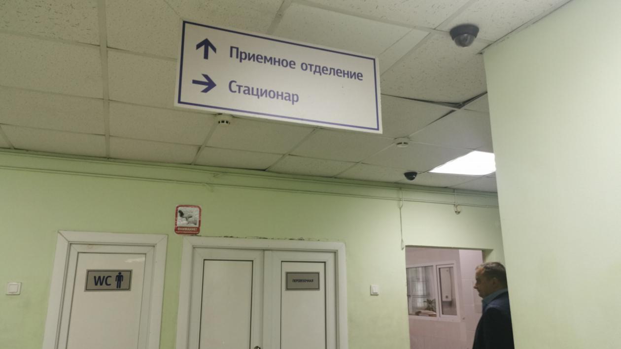 «Повезло, что без ножа». Пьяный пациент избил охранника и травматолога в больнице Воронежа