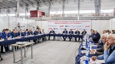 Руководство ЮВЖД предложило создать в Воронеже систему внеуличного транспорта
