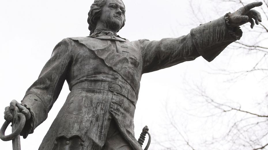 Горожан пригласили на конференцию о Воронежском крае в эпоху Петра I