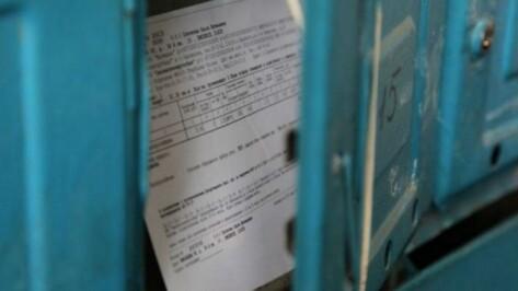 Жители Воронежской области задолжали более 100 млн рублей за капремонт с начала 2018 года