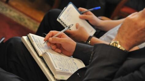 Воронежским чиновникам запретят получать «бумажные» запросы из Росреестра