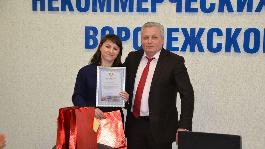 Ресурсный центр НКО Воронежской области отметил пятилетие