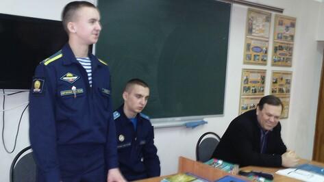 Кантемировским школьниками предложили стать военными