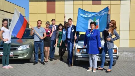 Молодые учителя из Россоши присоединились к региональному автопробегу