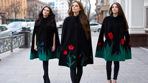 Молодые воронежские дизайнеры. Анна Черницына