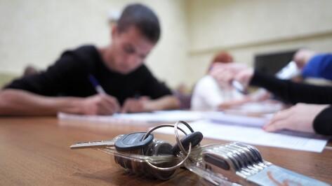 В Воронежской области 18 детей-сирот получили ключи от квартир